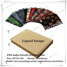 royalty design water transfer film, immersion print film activator No. LYH-FS02 A3 size 20 patterns
