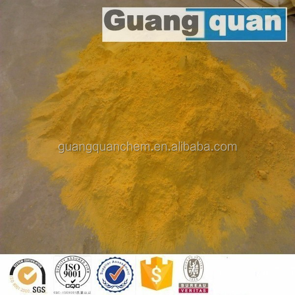 Original foaming powder of ac foaming blowing chemical low temperature rubber blowing agent for rubber industry