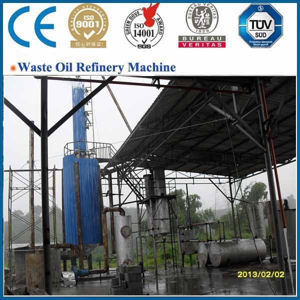 85% oil yield Eco-friendly safety lifetime maintenance engine oil recycling machine
