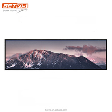 Hot Sale Trendy Stretched Commercial Grade LCD Media Player Display for Shelf Exhibition with Totally Free Software