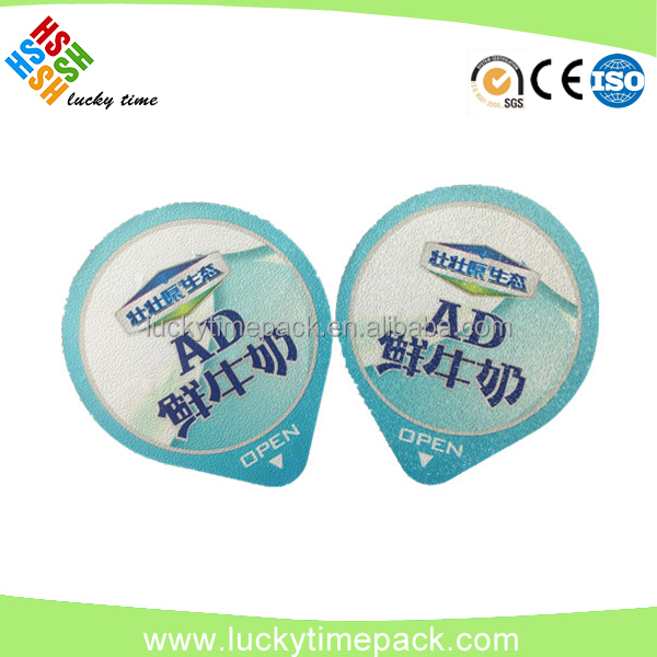 2016 Aluminum Foil Lids Fit For Plastic Yogurt Cups Heat Seal Packaging/die Cut Printed Aluminum Foil