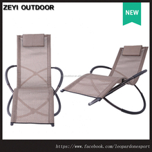 Orbital Lounge Chair Folding Aluminum Beach Chair