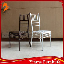 YINMA Hot Sale factory price small comfortable chair