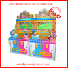 /product-detail/2016-coin-operated-happy-farm-arcade-electronic-game-machine-amusement-park-ticket-redemption-simulator-shooting-game-machine-60565384191.html