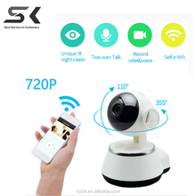 2017 New Product 1MP Waterproof Security Camera IR Outdoor IP Camera wifi 360 AP used for school home factory
