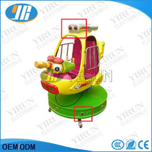 Amusement park equipment Swing machine indoor kiddie rides kids coin operated game machine