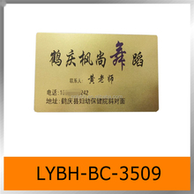 online shopping affordable plastic business card