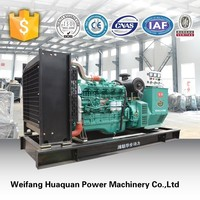 380V 100kw diesel genset electronic governor with avr and Yuchai engine