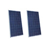 Popular product high quality the lowest price solar panel 100w