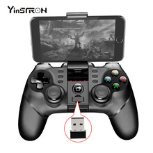 Bluetooth Wireless Gamepad With 2.4G Wireless Bluetooth Receiver Support for ps3 Game Console Player For Android ios