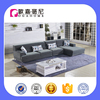 2016 CIFF Latest Design Living Room