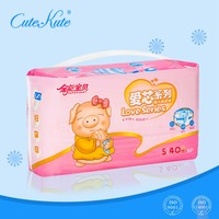 Sleepy Sunny Disposable Baby Diapers