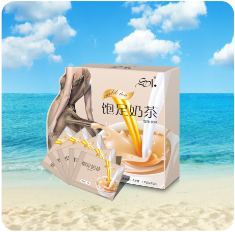 Lose weight 7 Days Fat Burning Milk Tea shake Meal Replacement