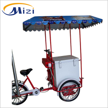 Moto powered 12v BATTERY POWERED PORTABLE MOBILE ICE CREAM FREEZER FOR BIKE FITTING