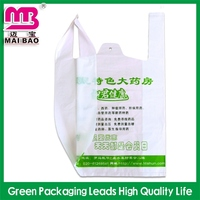 environmental livestock feed bag for sale