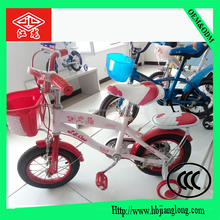 Cool Baby boy folding bike bicycle, children bicycle factory from china, alibaba express folding bike