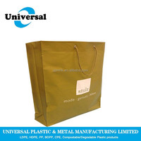 Customized environmental different size drawstring shopping bag
