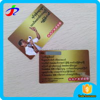 printing security scratch off code calling card