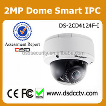 DS-2CD4124F-I POE 2MP Hikvision IP Camera facial recognition