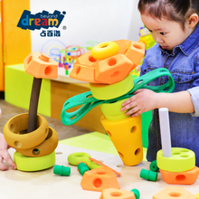 Create Wholesale Quality Assurance Colourful eva foam building blocks educational toys for baby children toys