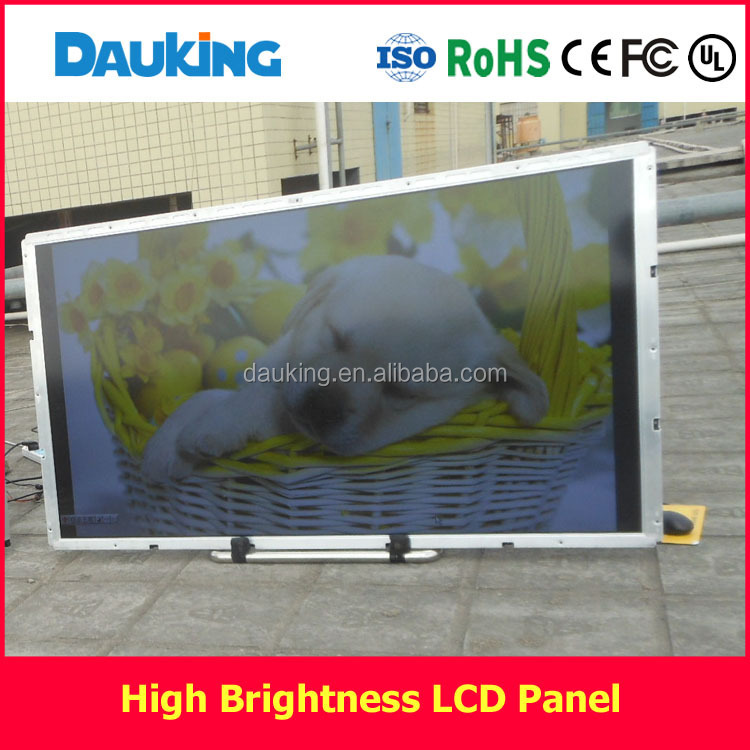 55inch outdoor sunlight readable full HD High brightness LCD display