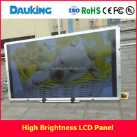 55inch Outdoor Sunlight Readable Full HD