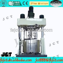 Vacuum ice cream mixing machine for chemical industry