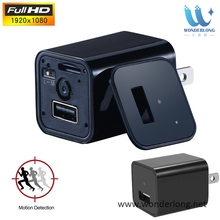 New 1080P USB Spy Camera DVR Charger Video and motion detection wall charger hidden camera