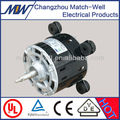 Match-Well AC series popular air condition motor
