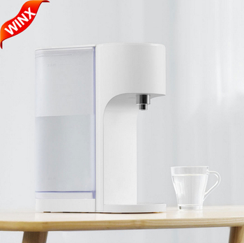 Mijia Yunmi water dispenser support instant heating and regulating water temperature by APP on Winx