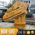 Types of Ship Jib to Shore Crane for Sale