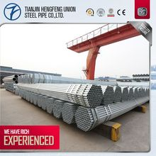 chinese trading company galvanized steel pipe price list