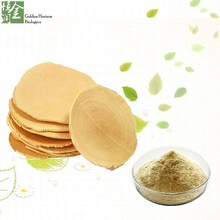 High Quality Natural Herbal Tongkat Ali Extract Powder Malaysia 200:1 100:1 50:1 30:1