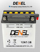 12V 7AH Motorcycle Battery Replacements/ zongshen 250cc parts