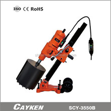 SCY-3550B type angle adjustable concrete diamond core drilling machine manufacturer with CE certificate