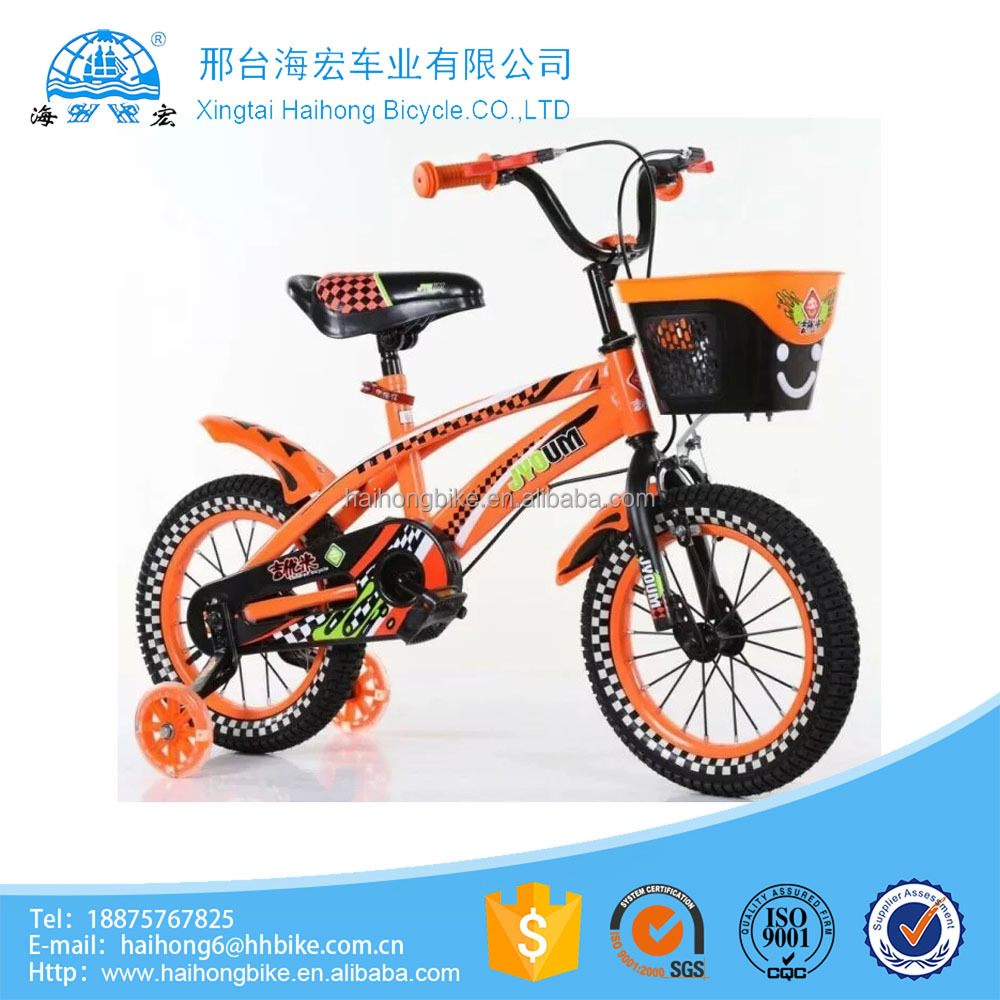 Colorful Youth Children Bicycle /Girl's Bike/Boys' bike