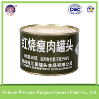 China goods wholesale food meat/mini canned food
