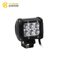 Factory High Lumens 12 Volt LED