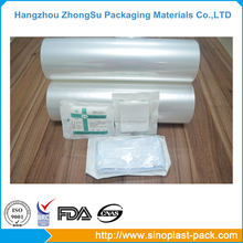 Nylon/Pe aseptic packaging stretch roll film for medical dressing products