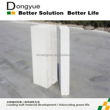 accurate size split face concrete blocks with high quality and lightweight