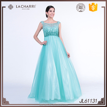 New Arrival Princess 2016 Long Puffy Prom Dress Wedding Dress
