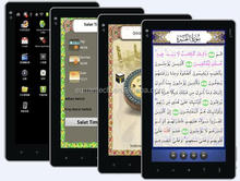 Quran tablet pc wifi without camera