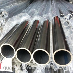 AISI 304 Stainless Steel Pipe/Tube