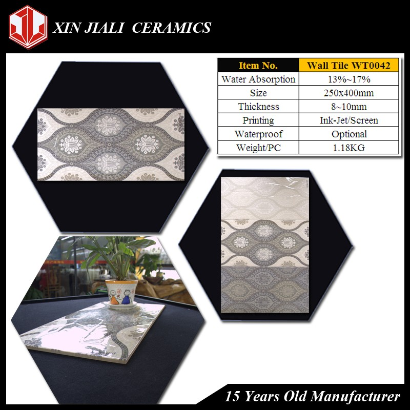 250x500MM WT0042 Ceramic Wall Tile