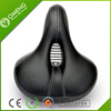 Wholesale Bicycle Parts Suspension Bicycle Saddle