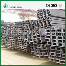 On sale! hot!!! u channel steel beam all sizes