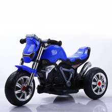 Popular kids mini electric motorcycle for sale