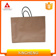 Luxury style customized logo print gift kraft paper bag for packaging making machine