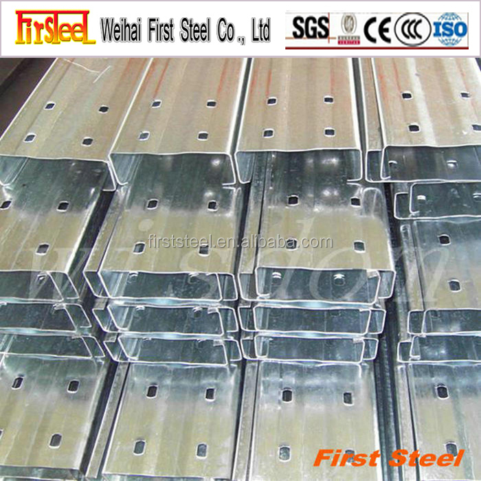 High quality galvanized steel slotted hdg c channel