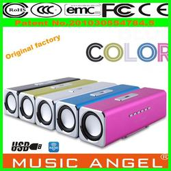 Original Music Angel JH-MAUK2 instrument music lcd screen manufacturer speaker car